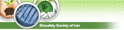 Biosafety Society of Iran